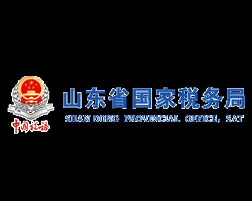 山东省国家税务局