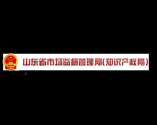 山东省市场监督管理局