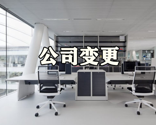 黑龙江代办税收筹划费用